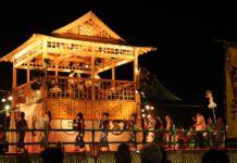 dekansho festival