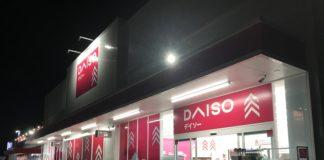 DAISO丹波篠山